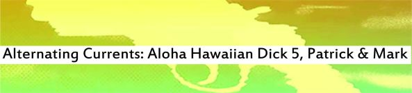 aloha 5
